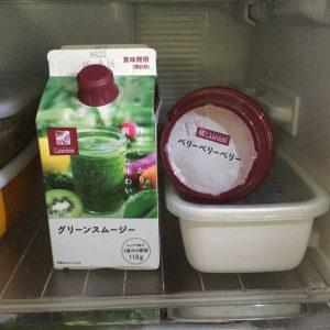 ローソンのグリーンスムージーがおいしくてダイエットの味方になってもらう