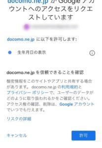 dTVの登録・加入方法~DA PUMPや三浦大知のツアーDVDに映画・ドラマも見られる~【31日間無料お試し】