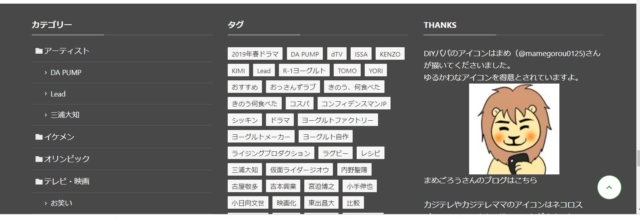 【WordPress】ブログテーマをSWELLに変更してよかった点【AFFINGER5との比較】
