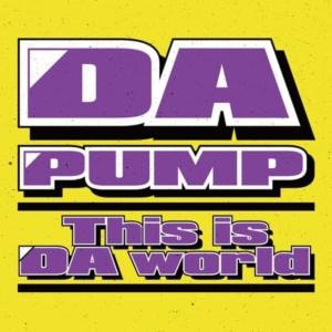 DA PUMP 2019年10月に4曲連続新曲配信!!Funky Tricky Partyツアー盛り上がること間違いなし