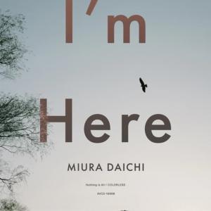 【三浦大知】まるでアルバム?!シングル「I'm Here」収録曲がカッコよすぎる【唯一無二】