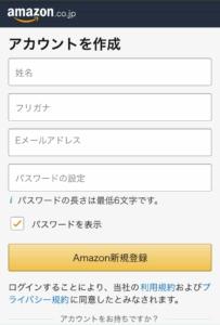 【2020年6月16日まで】Amazon music unlimited(アマゾンミュージックアンリミテッド)が今ならキャンペーンで3か月無料!